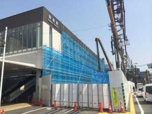 拝島駅整備中