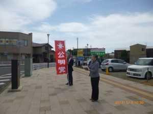 5.3街頭遊説写真
