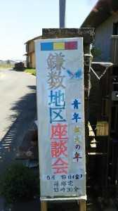 DSC_0490