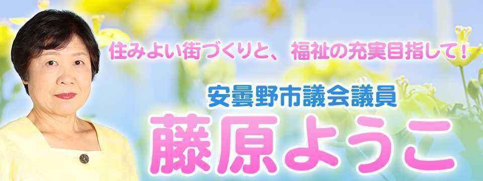 [長野][安曇野市]藤原ようこ2
