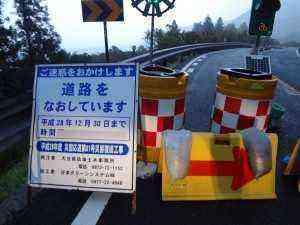 DSC03187別府の業者日本グリーンシステム