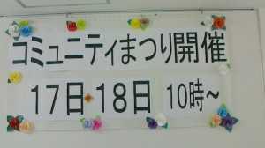 NEC_0030