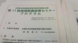 NEC_0047