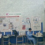 NEC_0048