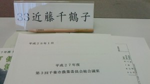 NEC_0055