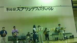 NEC_0069