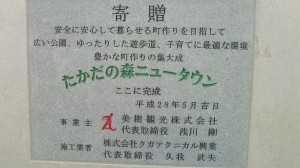 NEC_0112