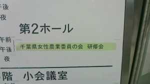 NEC_0117