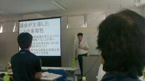 NEC_0120