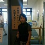 NEC_0142