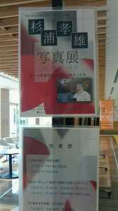 NEC_0139