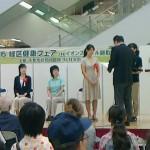 NEC_0144
