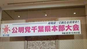 NEC_0135