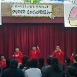 NEC_0203
