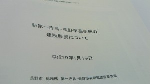 NEC_0205
