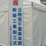 NEC_0206
