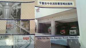 NEC_0223