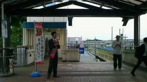 NEC_0226