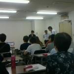 NEC_0263