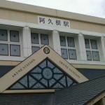 NEC_0266