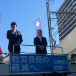 NEC_0300