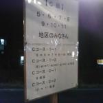作新2 (1)