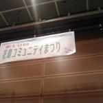 花島4 (1)