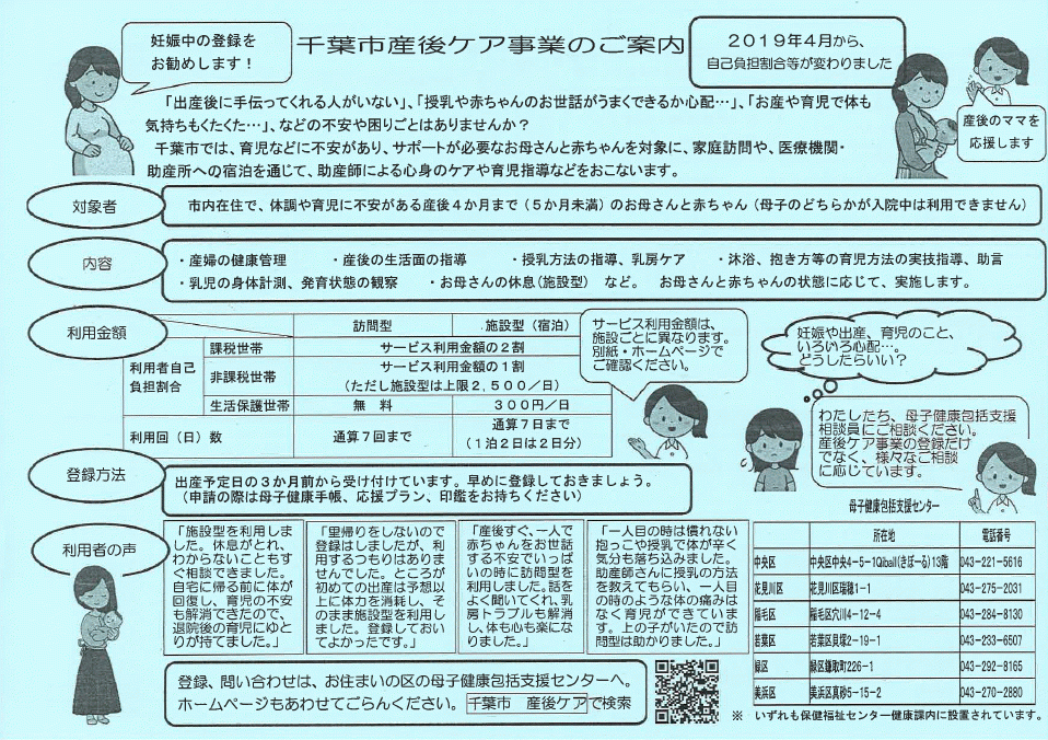 489D22E7-C119-439B-A376-CB0063D27D72