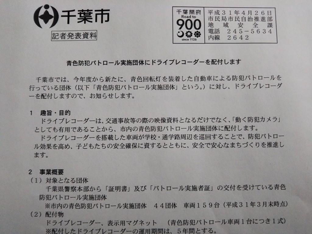 AF4C153B-E9C0-451F-96E0-86AD6246B819