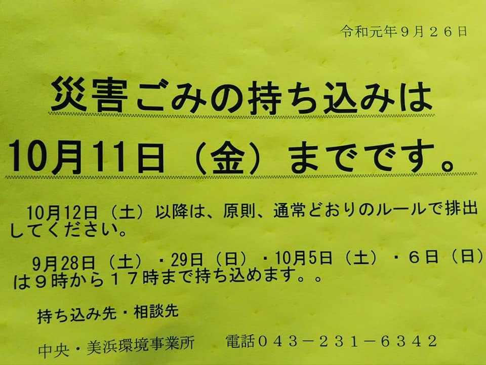 21BFC74A-6A77-4B10-98E3-A91890242987