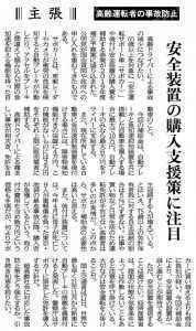 share_21.jpg