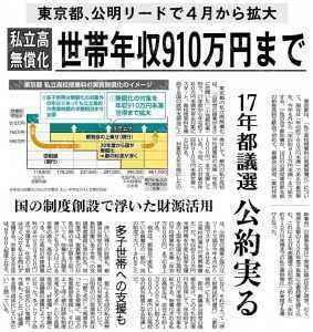 share_14.jpg