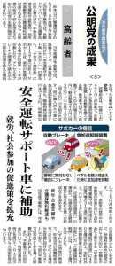 share_8.jpg