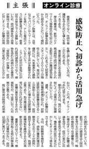 share_4.jpg