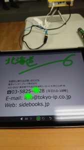 _20180804_064343.jpg