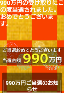 screenshot_20191223-145901~2.png