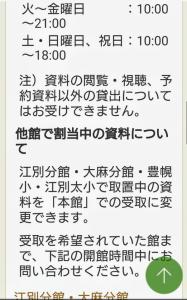 screenshot_20200320-113530~2.png