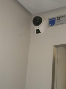 都営住宅へ防犯カメラを取り付けました。