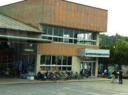 支援物資センター