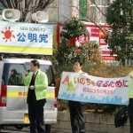 ブログ用ー小岩駅3