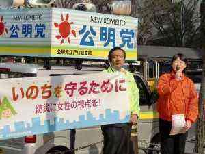 ブログ用ー船堀駅3(関根)