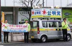 ブログ用ー西葛西駅2