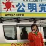 ブログ用ー西葛西駅3(伊藤)