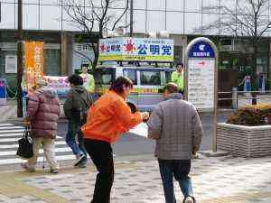 ブログ用ー西葛西駅4(関根)