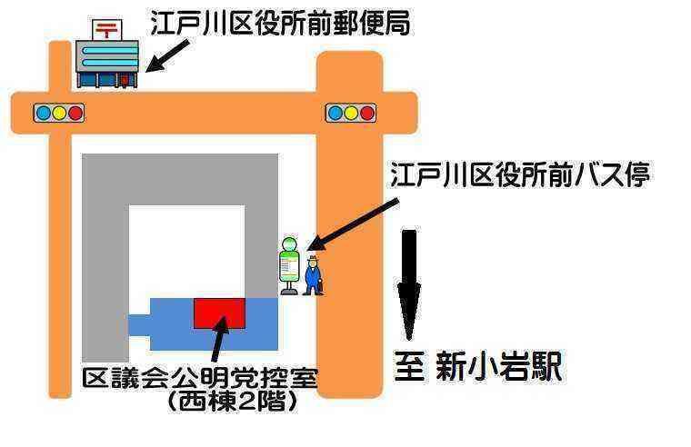 公明控室の案内図