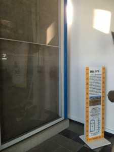 龍Q館の入り口にある地層タワーです。