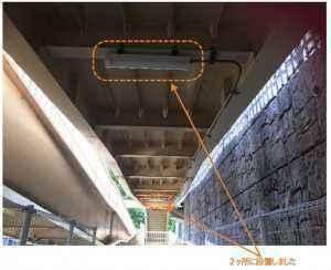 スーパー堤防連絡階段街灯設置①