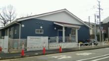 上野台放課後児童クラブ