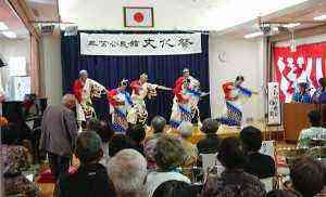 三苫公民館文化祭