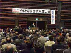 県本部大会